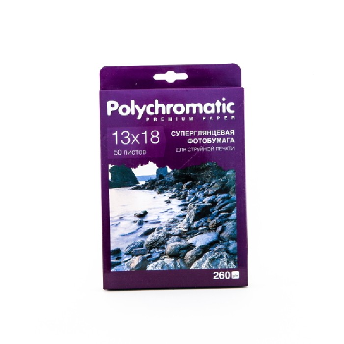 13х18 суперглянцевая 260г/м 50л. Polychromatic