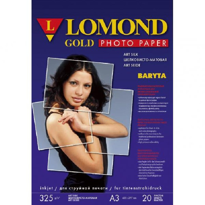 А3+ 325 г/м  20л Gold Baryta Super Premium Satin Lomond (1100203)