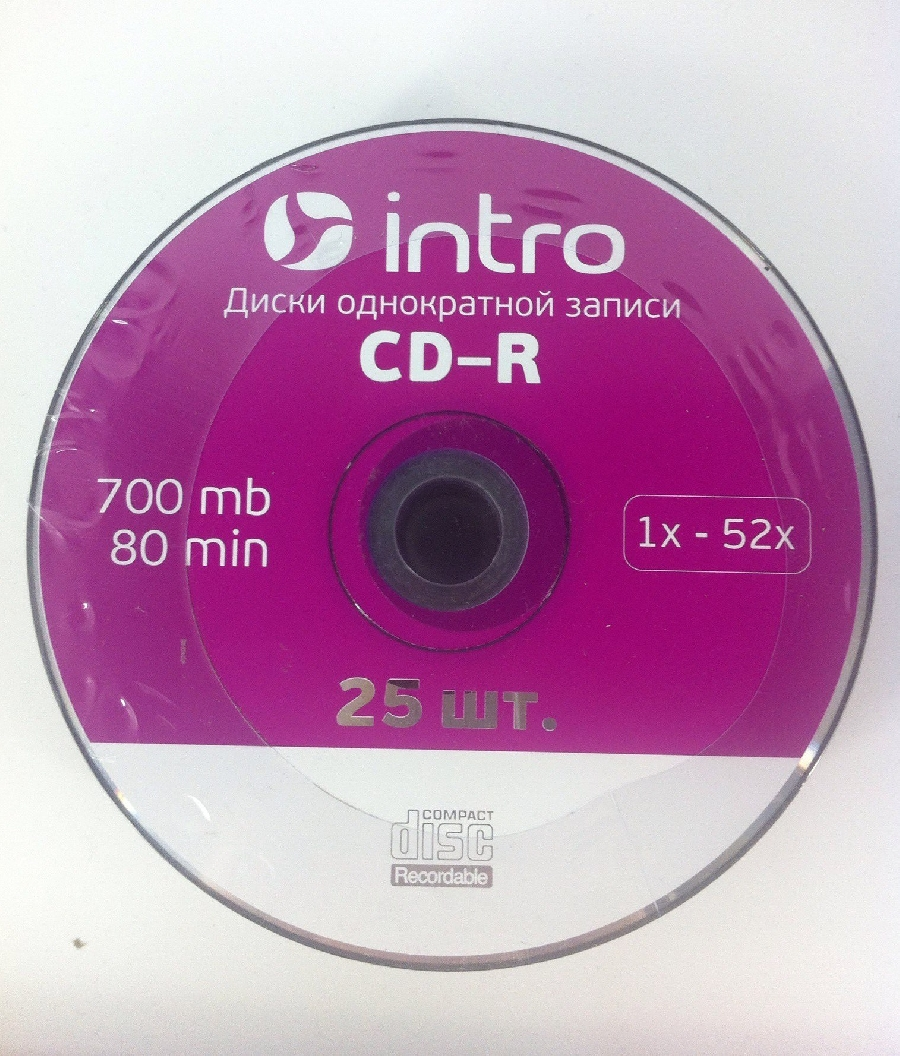 CD-R  (25) Intro 52x 700mb Bulk