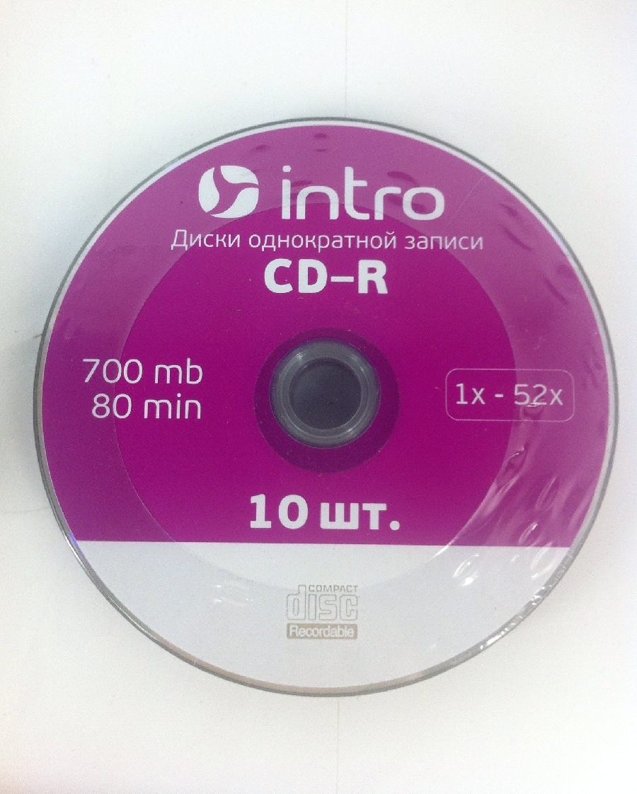 CD-R  (10) Intro 52x 700mb Shrink