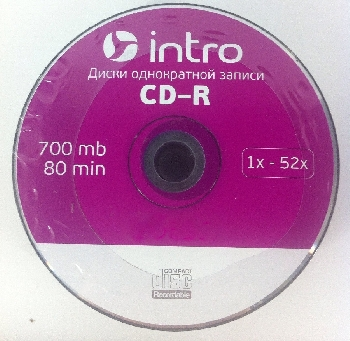 CD-R (100) Intro 52x 700mb bulk